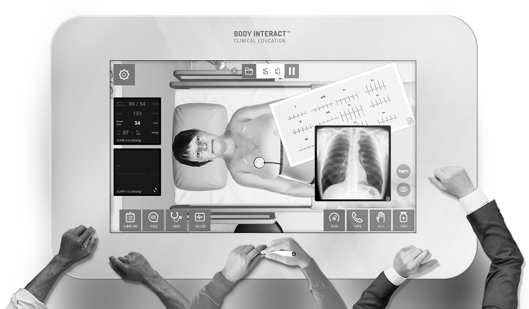 Body Interact - Simulateur de Raisonnement Clinique -Twin Medical
